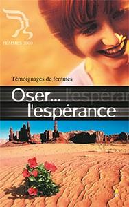 oserl'esperance